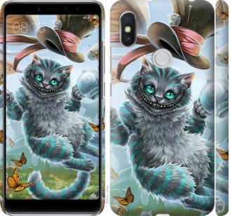Чехол на Xiaomi Redmi S2 Чеширский кот 2
