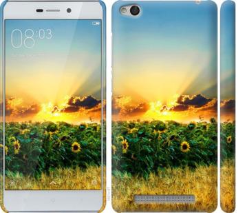 Чехол на Xiaomi Redmi 3 Украина