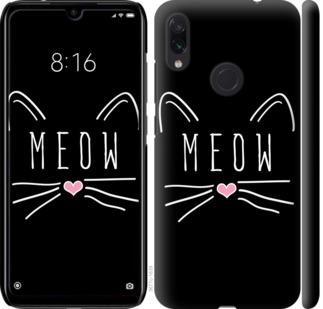 Чехол на Xiaomi Redmi Note 7 Kitty