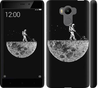 Чехол на Xiaomi Redmi 4 pro Moon in dark