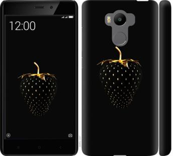 Чехол на Xiaomi Redmi 4 pro Черная клубника
