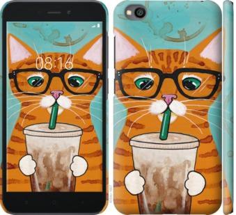 Чехол на Xiaomi Redmi Go Зеленоглазый кот в очках