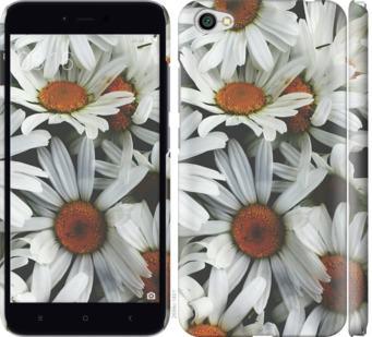 Чехол на Xiaomi Redmi Note 5A Ромашки v2