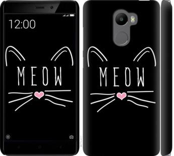 Чехол на Xiaomi Redmi 4 Kitty