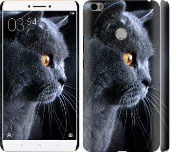 Чехол на Xiaomi Mi Max Красивый кот