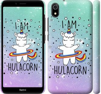 Чехол на Xiaomi Redmi 7A Im hulacorn