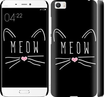 Чехол на Xiaomi Mi5 Kitty