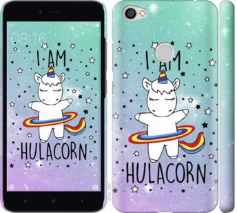 Чехол на Xiaomi Redmi Note 5A Prime Im hulacorn