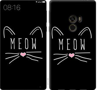 Чехол на Xiaomi Mi MiX Kitty