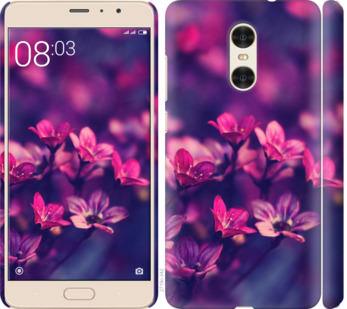 Чехол на Xiaomi Redmi Pro Пурпурные цветы