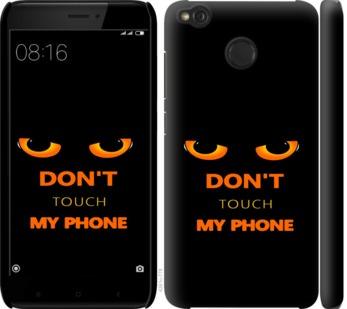 Чехол на Xiaomi Redmi 4X Dont touch the phone