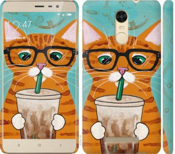 Чехол на Xiaomi Redmi Note 3 Зеленоглазый кот в очках
