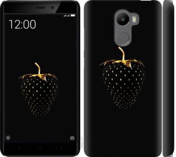 Чехол на Xiaomi Redmi 4 Черная клубника