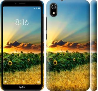 Чехол на Xiaomi Redmi 7A Украина