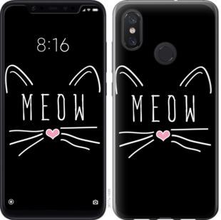 Чехол на Xiaomi Mi8 Kitty