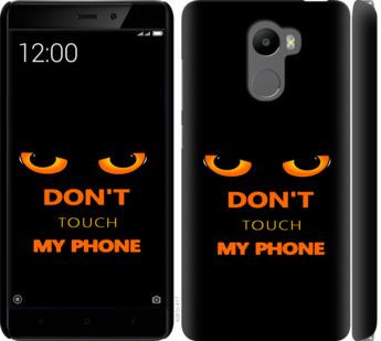 Чехол на Xiaomi Redmi 4 Dont touch the phone