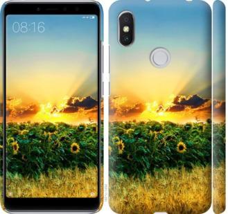Чехол на Xiaomi Redmi S2 Украина