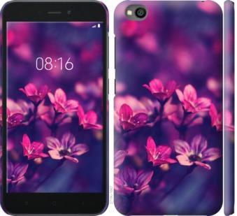 Чехол на Xiaomi Redmi Go Пурпурные цветы