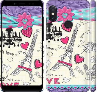Чехол на Xiaomi Redmi Note 5 Pro Париж 45