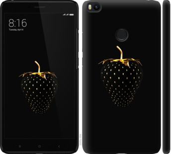 Чехол на Xiaomi Mi Max 2 Черная клубника