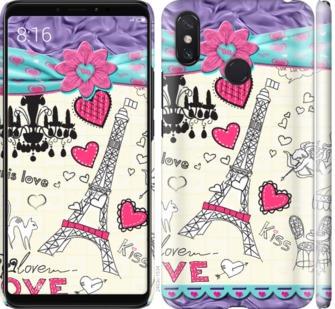 Чехол на Xiaomi Mi Max 3 Париж 45