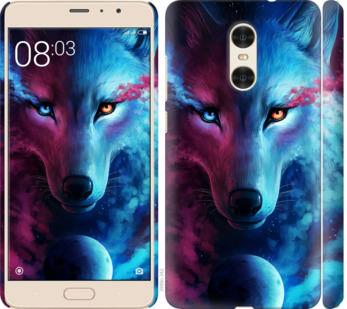 Чехол на Xiaomi Redmi Pro Арт-волк