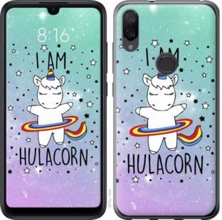 Чехол на Xiaomi Mi Play Im hulacorn