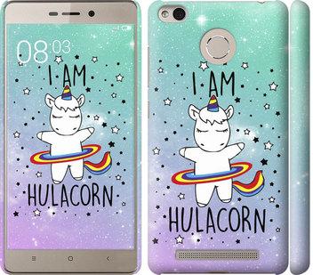Чехол на Xiaomi Redmi 3 Pro Im hulacorn