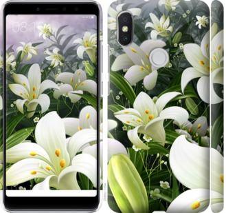Чехол на Xiaomi Redmi S2 Белые лилии