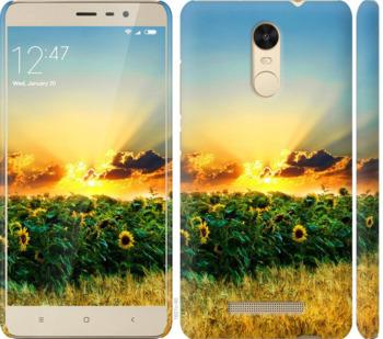 Чехол на Xiaomi Redmi Note 3 Украина
