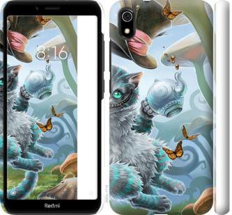 Чехол на Xiaomi Redmi 7A Чеширский кот 2