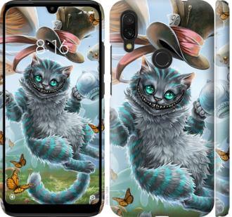 Чехол на Xiaomi Redmi 7 Чеширский кот 2