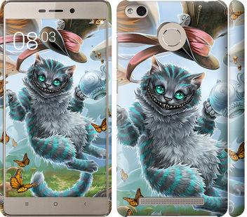 Чехол на Xiaomi Redmi 3s Чеширский кот 2