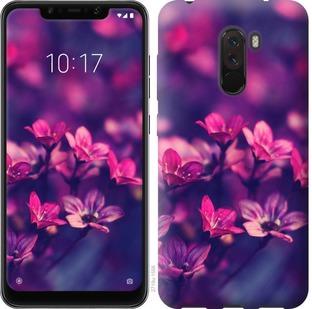 Чехол на Xiaomi Pocophone F1 Пурпурные цветы