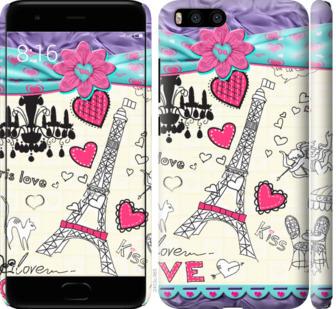 Чехол на Xiaomi Mi6 Париж 45