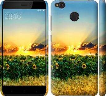 Чехол на Xiaomi Redmi 4X Украина