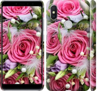 Чехол на Xiaomi Redmi S2 Нежность