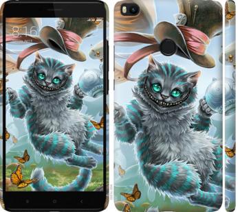 Чехол на Xiaomi Mi Max 2 Чеширский кот 2