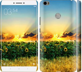 Чехол на Xiaomi Mi Max Украина