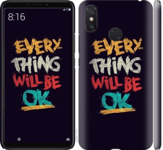 Чехол на Xiaomi Mi Max 3 Все будет хорошо