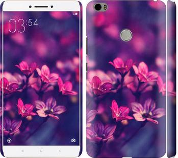 Чехол на Xiaomi Mi Max Пурпурные цветы