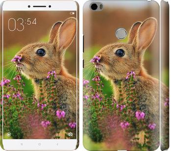 Чехол на Xiaomi Mi Max Кролик и цветы