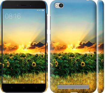 Чехол на Xiaomi Redmi 5A Украина