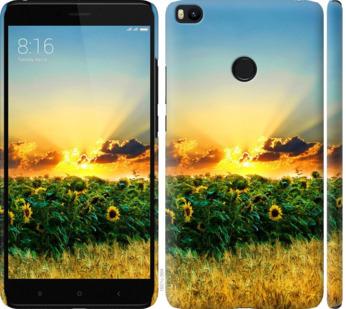 Чехол на Xiaomi Mi Max 2 Украина