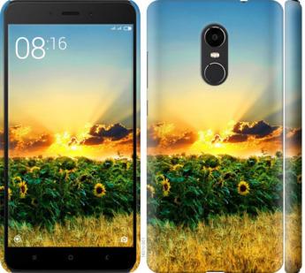 Чехол на Xiaomi Redmi Note 4X Украина