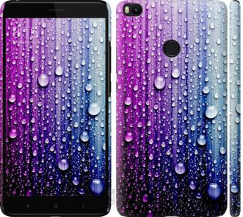 Чехол на Xiaomi Mi Max 2 Капли воды