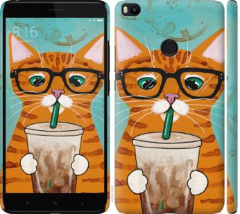 Чехол на Xiaomi Mi Max 2 Зеленоглазый кот в очках