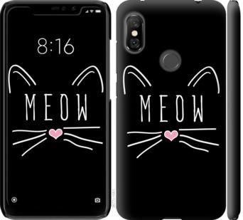 Чехол на Xiaomi Redmi Note 6 Pro Kitty