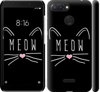 Чехол на Xiaomi Redmi 6 Kitty