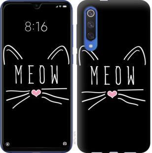Чехол на Xiaomi Mi 9 SE Kitty